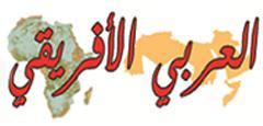 جريدة العربي الأفريقي