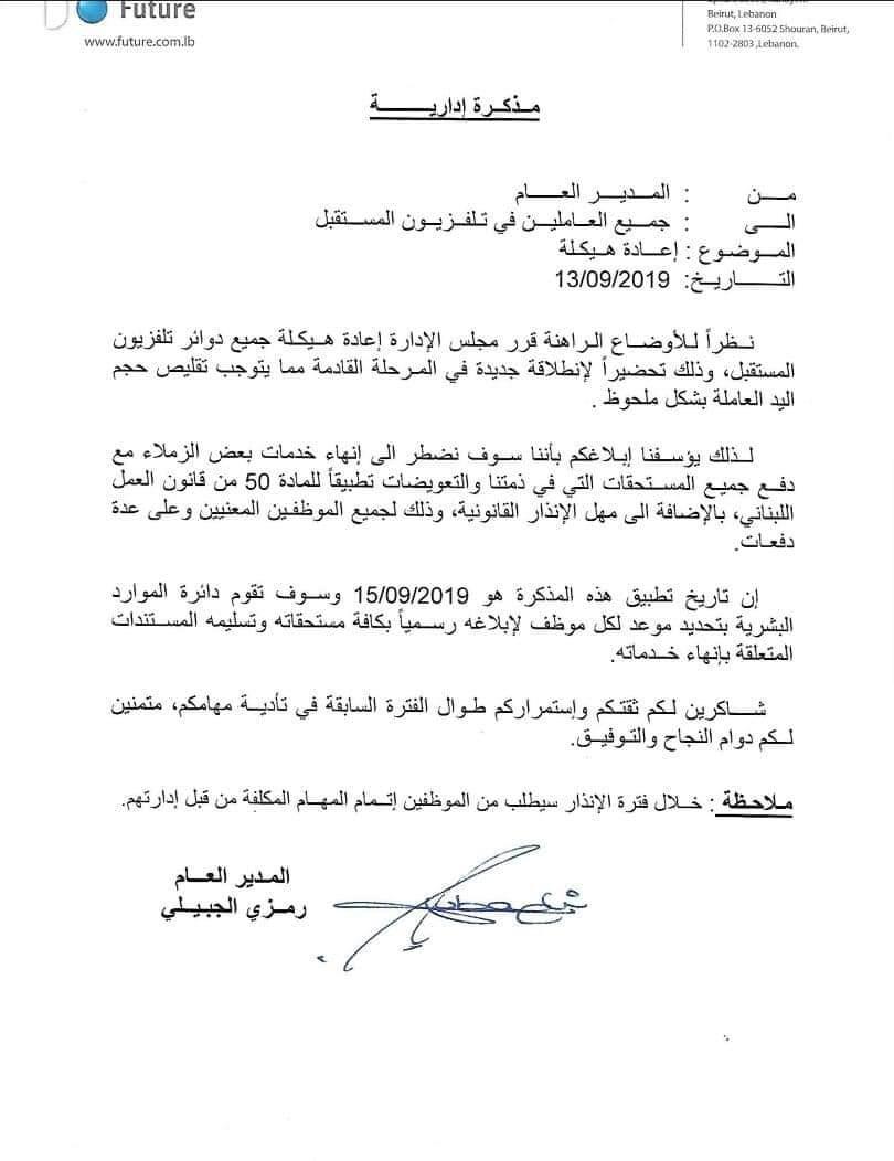 رسالة اعتذار رسمية Audio Drama Org