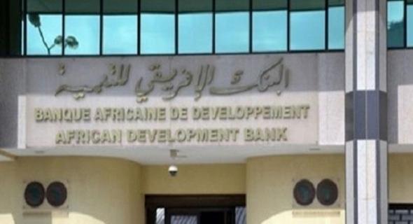 البنك الأفريقي للتنمية يمول دراسة الربط السككي بين إثيوبيا والسودان