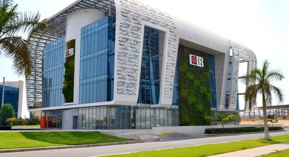البنك التجاري الدولي هو البنك الوحيد في مصر الذي يقوم بالكشف عن الأثر البيئي لعملياته من خلال مشروع الإفصاح عن انبعاثات الكربون (CDP)