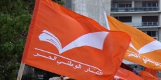 التيار الوطني الحر في لبنان يرفض تقديم موعد الانتخابات النيابية