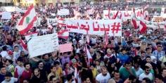 واشنطن وباريس: لا مساعدات للبنان دون إصلاحات