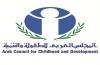 المجلس العربي للطفولة والتنمية يطلق حملة توعية ضد فيروس كورونا