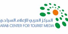 """وزراء السياحة والاعلاميون العرب في تأبين """"التنيب """".. قلم حمل كل الجنسيات العربية"""