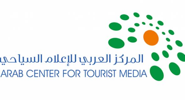 """""""السياحة.. العودة الآمنة"""".. أول مؤتمر افتراضي يناقش مستقبل الاعلام السياحي في زمن covid-19"""