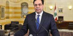 دياب ينتقد تشتت الجهود العربية في دعم لبنان