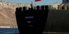 """""""النفط الإيراني"""".. حلقة جديدة في الأزمة اللبنانية"""