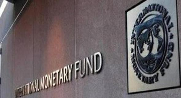 صندوق النقد يقيم مستوى الأداء المالى والاقتصادى للحكومة الأنجولية