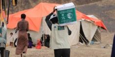 مركز الملك سلمان للإغاثة والأعمال الإنسانية يوزع سلال غذائية رمضانية في عدة دول عربية