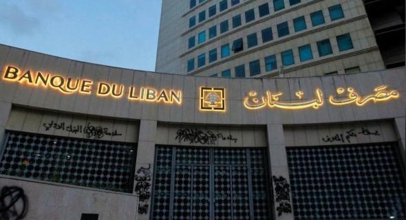 الرئاسة اللبنانية تؤكد أن المصرف المركزي سيتدخل لامتصاص السيولة وضبط سعر الليرة