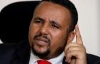 معارض إثيوبي  بارز من الأورومو يواجه اتهامات بالإرهاب
