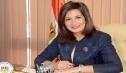 """وزارة الهجرة تجيب عن أسئلة المصريين بالخارج حول الترشح في انتخابات """"النواب"""".. و""""مكرم"""": نتابع بشكل يومي"""