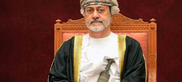 السلطان هيثم بن طارق يهنئ الرئيس السيسي بمناسبة ذكرى ثورة ٢٣ يوليو