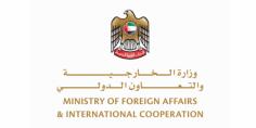 الإمارات: نحتفظ بحق الرد على التهديدات الموجهة للتحالف