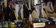 المغرب يعلن رسميا مشاركته في مؤتمر المنامة