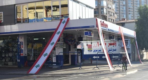 الرئيس اللبناني يترأس اجتماعا لمعالجة أزمة المحروقات