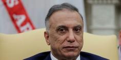 الكاظمي من واشنطن: العراق دولة ذي سيادة والتعامل معه يكون وفق هذا المبدأ