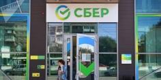 البنك الأشهر في روسيا يستعد لدخول العالم الإسلامي بمنصة تقدم خدمة فريدة للمسلمين