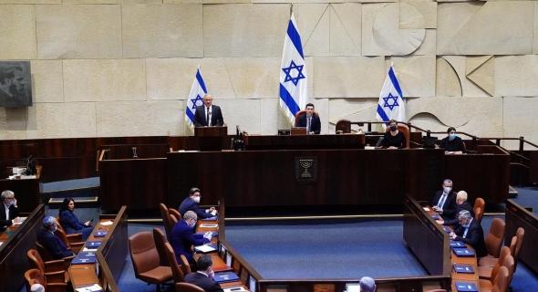 اليوم.. انطلاق انتخابات الكنيست الإسرائيلي الـ 24