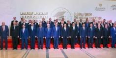 المنتدى العالمي للتعليم والبحث العلمي يختتم أعماله في مصر بضرورة المشاركة في الثورة الصناعية الرابعة