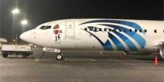 مصرللطيران تواصل حملتها الدعائية الخاصة بالبطولة الأفريقية