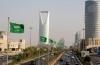 """""""منها وزرات ومؤسسات إعلامية"""".. 38 جهة حكومية سعودية في طريقها للخصخصة"""