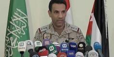 التحالف العربي: هناك علاقة قوية بين تنظيمي داعش والقاعدة والميليشيات الحوثية الإرهابية