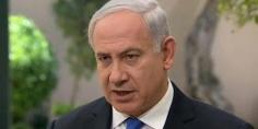 """""""الاتحاد الأوروبي"""": خطة نتنياهو لضم غور الأردن يقوض فرص السلام"""