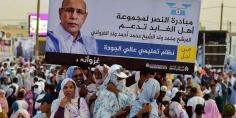 عاجل.. نتائج مبكرة تشير إلى حصول مرشح الحزب الحاكم في موريتانيا على نسبة 50.72%