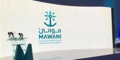 الهيئة العامة للموانئ السعودية تعلن عن إطلاق خط ملاحي جديد بين المملكة وشرق إفريقيا