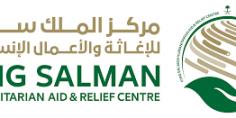 أطباء متطوعون من مركز الملك سلمان للإغاثة يبحثون الوضع الصحي باليمن خلال أزمة كورونا
