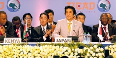 """تونس تحتضن مؤتمر طوكيو الدولي للتنمية الإفريقية """"تيكاد 8"""""""