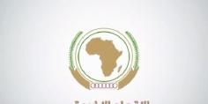 البيان الختامي لقمة الاتحاد الإفريقي يدعو للحوار الشامل في ليبيا وجنوب السودان