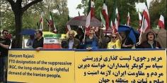 إيرانيون يتظاهرون أمام وزارة الخارجية الأمريكية ويدعون إلى إدراج وزارة مخابرات النظام الإيراني على لائحة الإرهاب