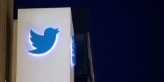 """محكمة """"إيكواس"""" تمنع نيجيريا من مقاضاة مستخدمي """"تويتر"""""""