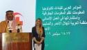 القاهرة تشهد مؤتمر المنظمة العربية للهلال الأحمر عن استثمار المعلومات الجغرافية في العمل الإنساني