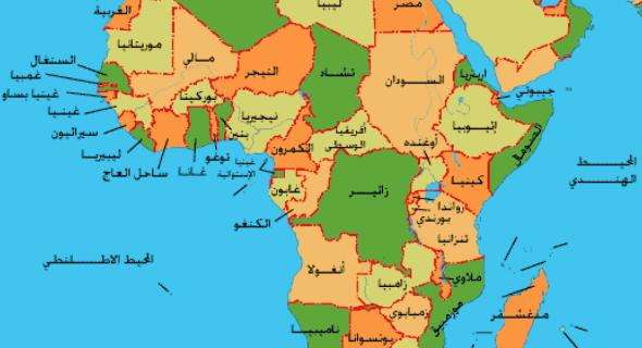 إفريقيا تتبنى موقفا مشتركا حول استعادة أرصدتها المهربة