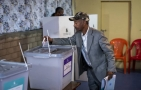 مكاتب التصويت تغلق أبوابها في أثيوبيا
