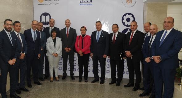 """بنك مصر يفتتح مركزين لخدمات تطوير الأعمال بفرعيه في """"السادات"""" و""""دمياط الجديدة"""""""