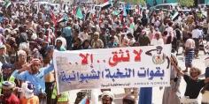 سكان شبوة يتظاهرون ضد الإخوان ومخططاتهم في اليمن