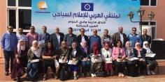 """اختتام أعمال الملتقى العربي للإعلام السياحي في """"العين السخنة"""""""