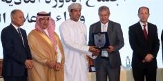 """""""عروس عروبتنا"""" العُماني يفوز بجائزة التميز الإعلامي بالقاهرة"""