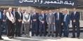 """بنك التعمير والإسكان يفتتح فرعه ال""""٩٠"""" بمدينة نصر"""
