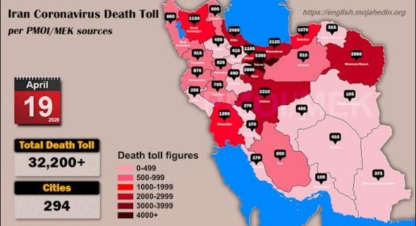 """""""مجاهدي خلق"""": ارتفاع أعداد ضحايا كورونا لأكثر من ٣٢٢٠٠ شخص في ٢٩٤ مدينة إيرانية"""