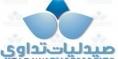 """صيدليات """"تداوي"""" السعودية تمتنع عن دفع الرواتب لأكثر من ٣٠٠ صيدلي مصري"""
