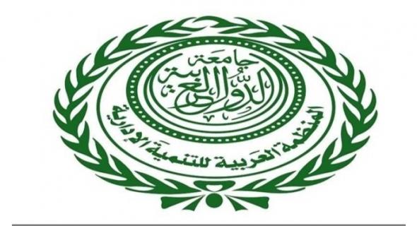 المنظمة العربية للتنمية الإدارية توقع مذكرة تفاهم مع كليات الريان الأهلية