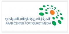 """مصر تستضيف """"قمة الإعلام السياحي العربي """".. والتميز والرواد  على أجندة الافتتاح الرسمي"""