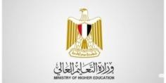 مؤتمر صحفي للإعلان عن تفاصيل المنتدى العالمي للتعليم العالي والبحث العلمي الذي تستضيفه مصر أبريل المقبل