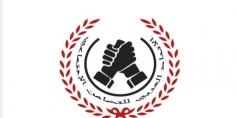 """""""الاتحاد العربي للتضامن"""" يطلق مبادرة """"متحدون في المصير"""" في عدة دول عربية"""