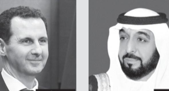 سيناريوهات التقارب الإماراتي السوري